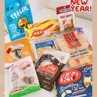 亚米年货   足不出户尽享零食,开开心心过新年🧧