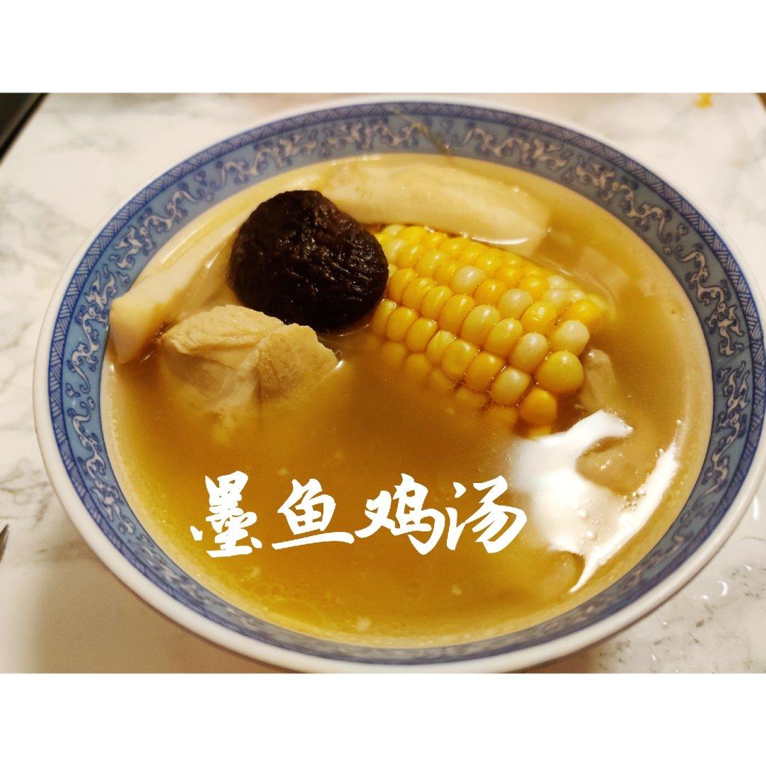 喝汤最重要之墨鱼鸡汤!