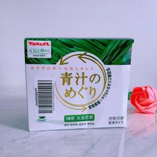 宅家喝什么—Yakult养乐多青汁...