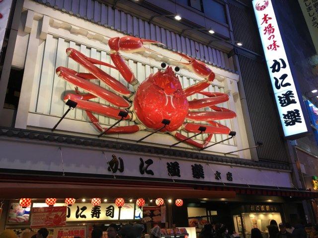 大阪 | 我的梦回之地