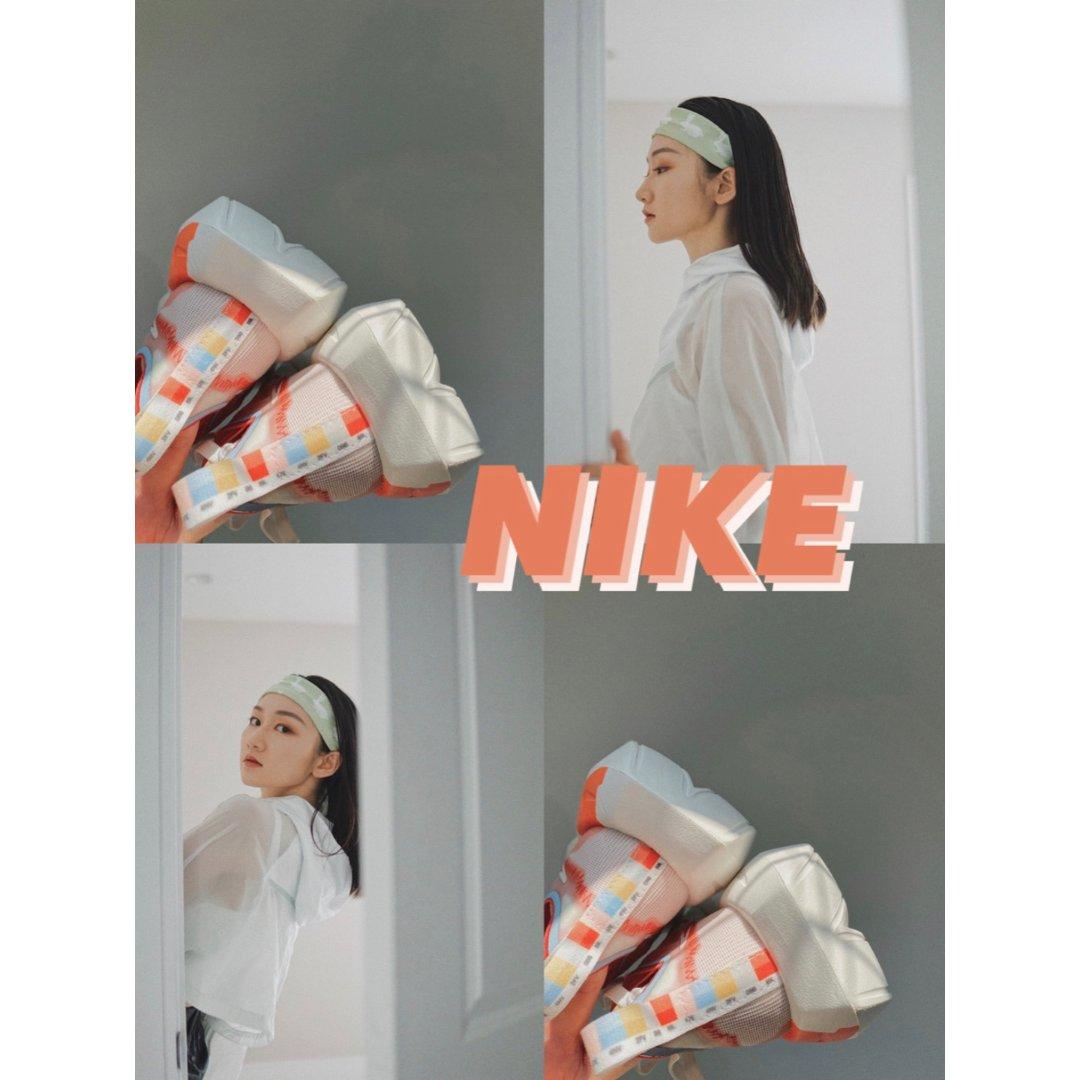 要运动也要兼顾时尚/Nike微众测