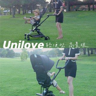 Unilove多功能轻便型、高景观宝宝推车,0-6岁适用!