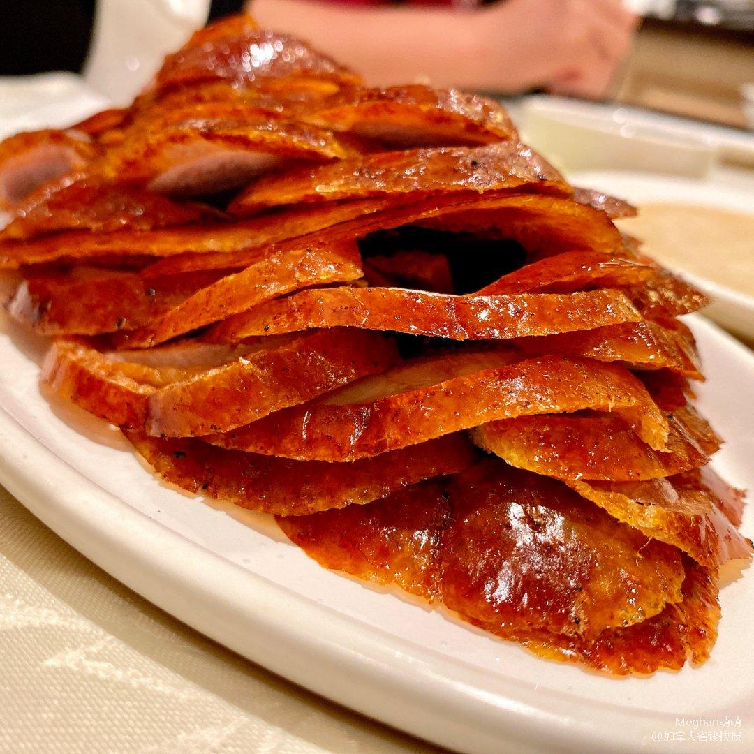 多伦多烤鸭🍐大鸭梨