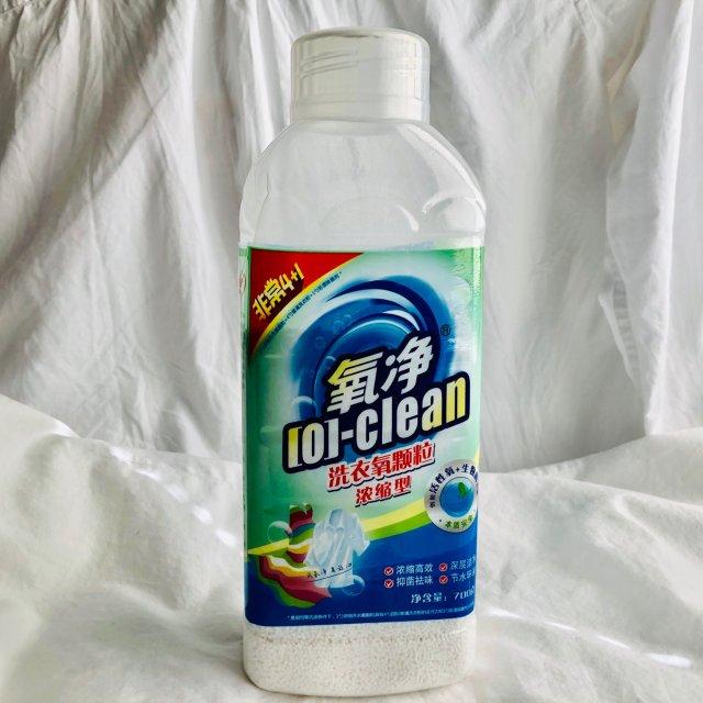 白衣服去黄小功臣—氧净洗衣颗粒