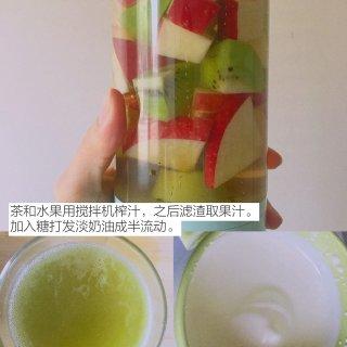 夏日清爽饮料|低糖奶盖猕猴桃水果茶...
