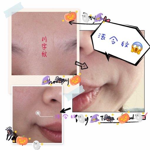最近新宠 beauty bar24k黄金棒+HABA鲨烷油