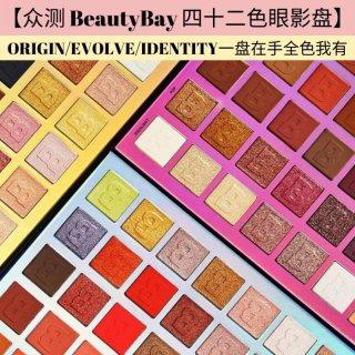 【众测】BeautyBay四十二色眼影盘...