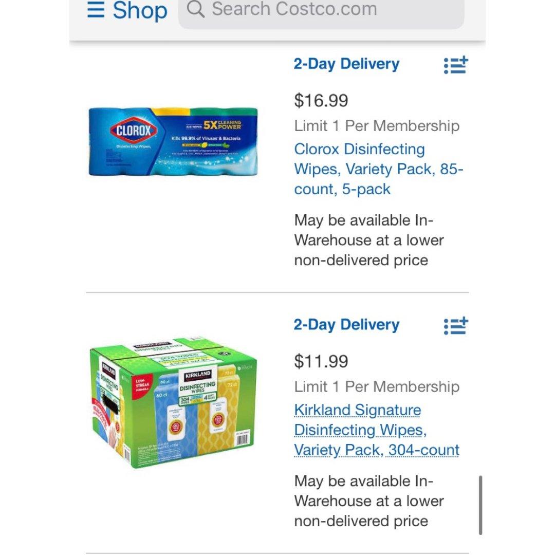 Costco.com 消毒纸补货了