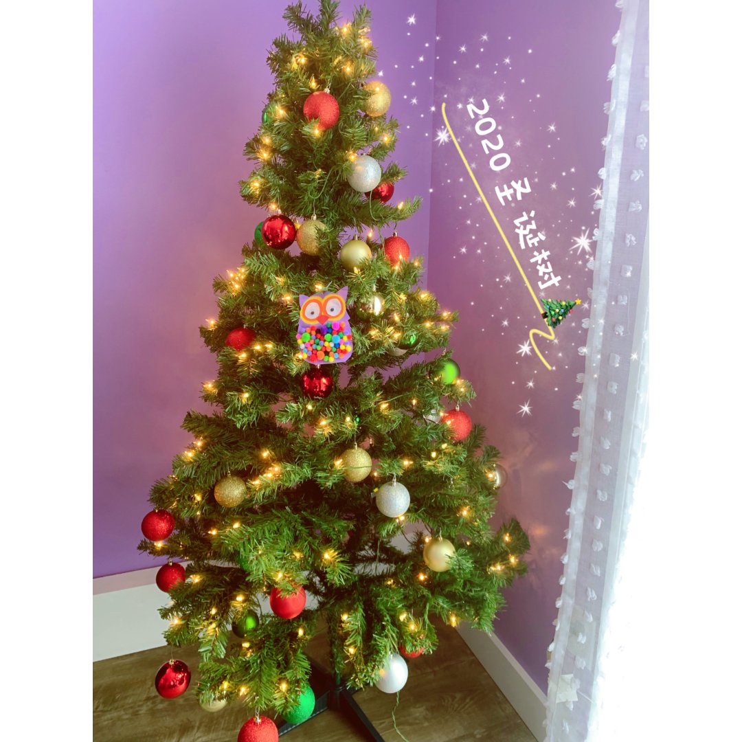 Fancy之圣诞树🎄2020