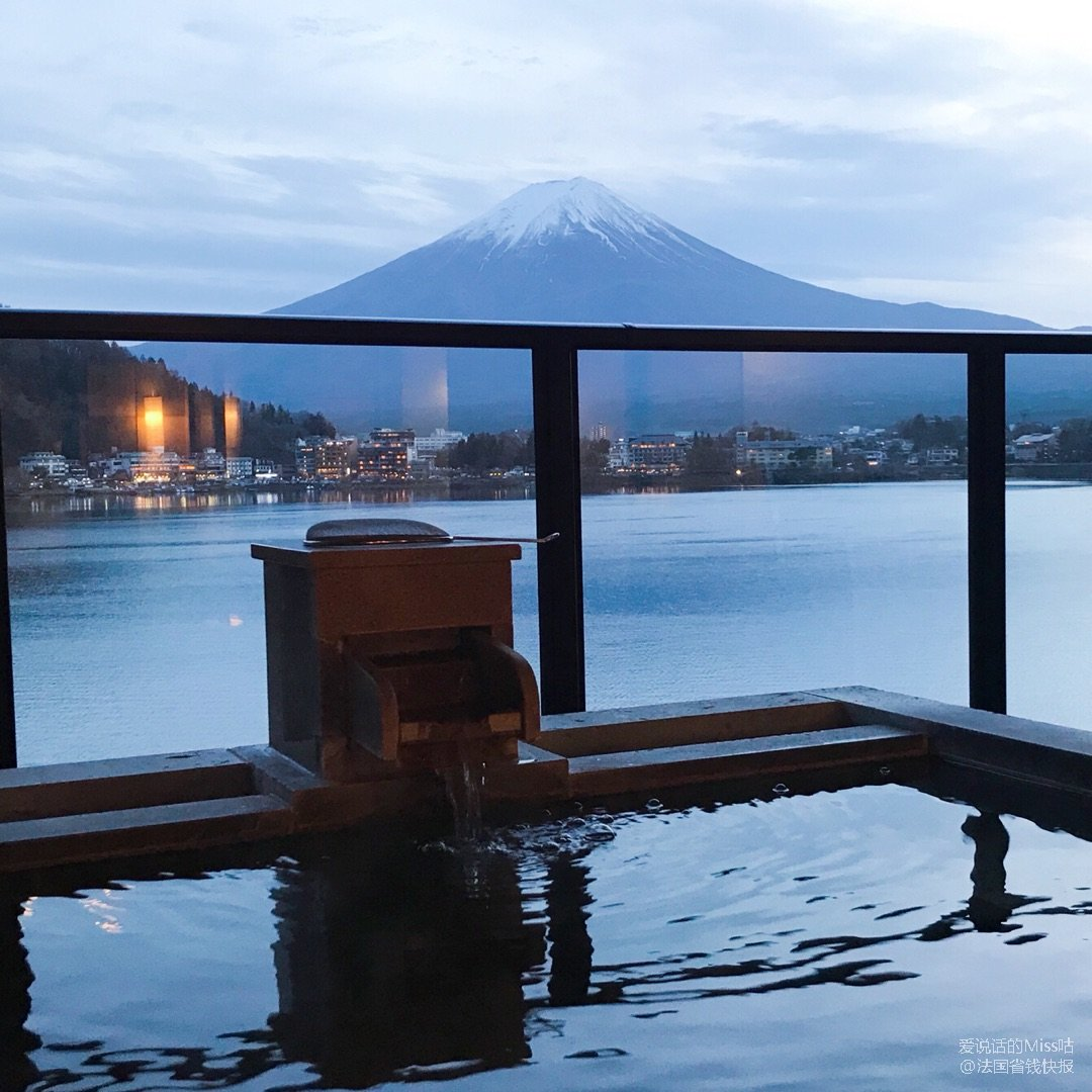这才是一边看富士山一边泡温泉啊!!