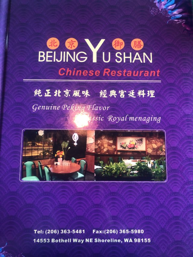 西雅图我最爱的北京菜