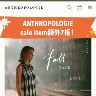 Anthropologie sale i...
