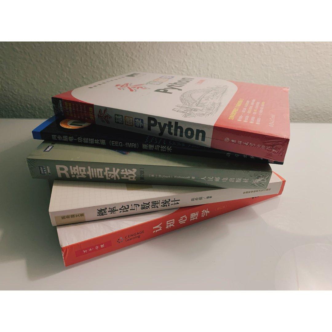 知识就是力量 | 人傻就要多读书🤣