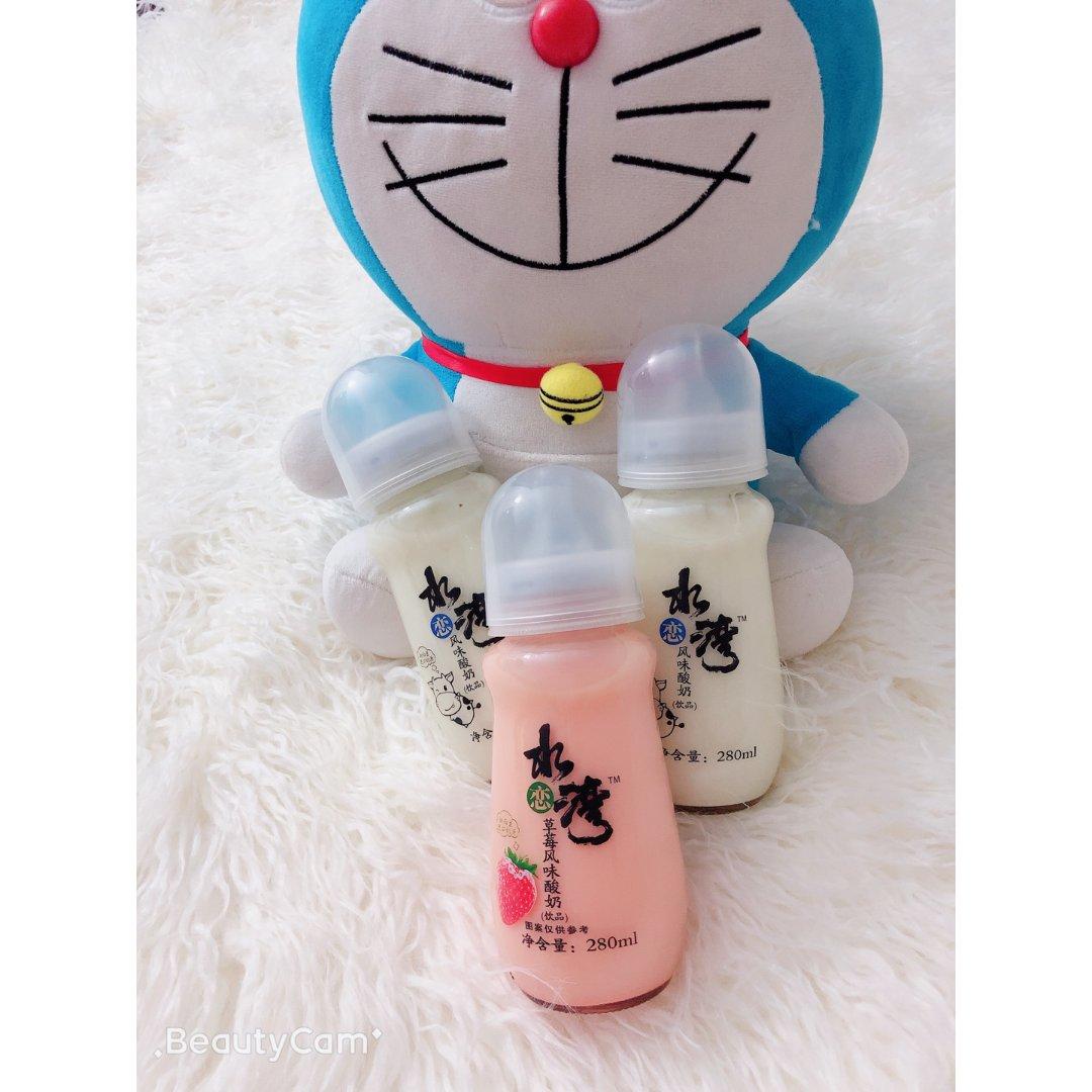 超可爱的奶嘴酸奶💗