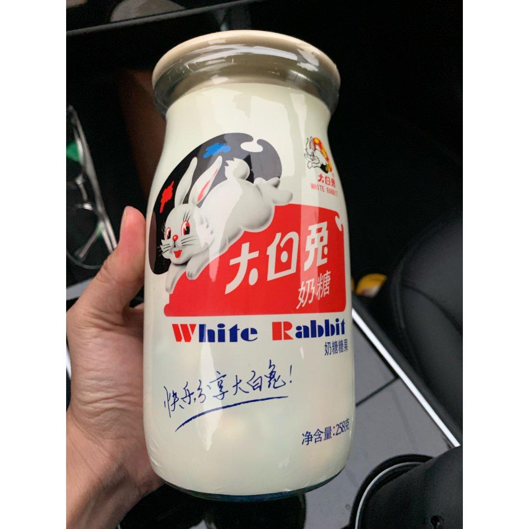 大白天奶糖