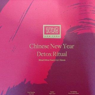 晒货分享|奥伦纳素中国新年礼盒...