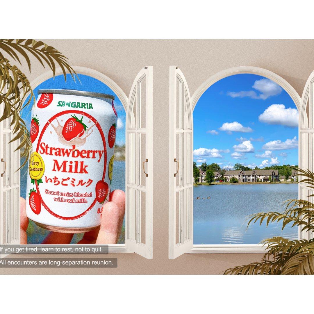 好喝的草莓牛奶