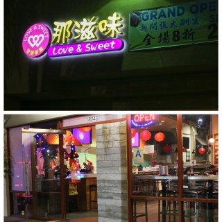 微众测——遥远的东方有一个东北串店