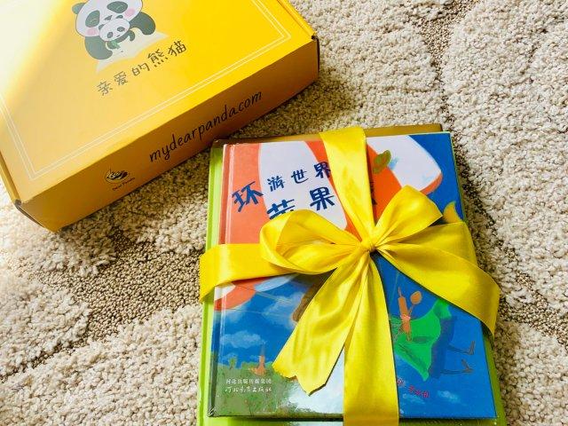 家有小主   八月熊猫盒子