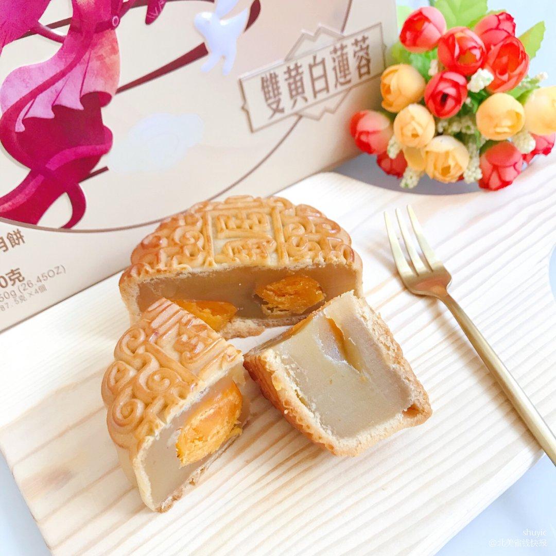好吃又不贵的陶陶居双黄白莲蓉月饼