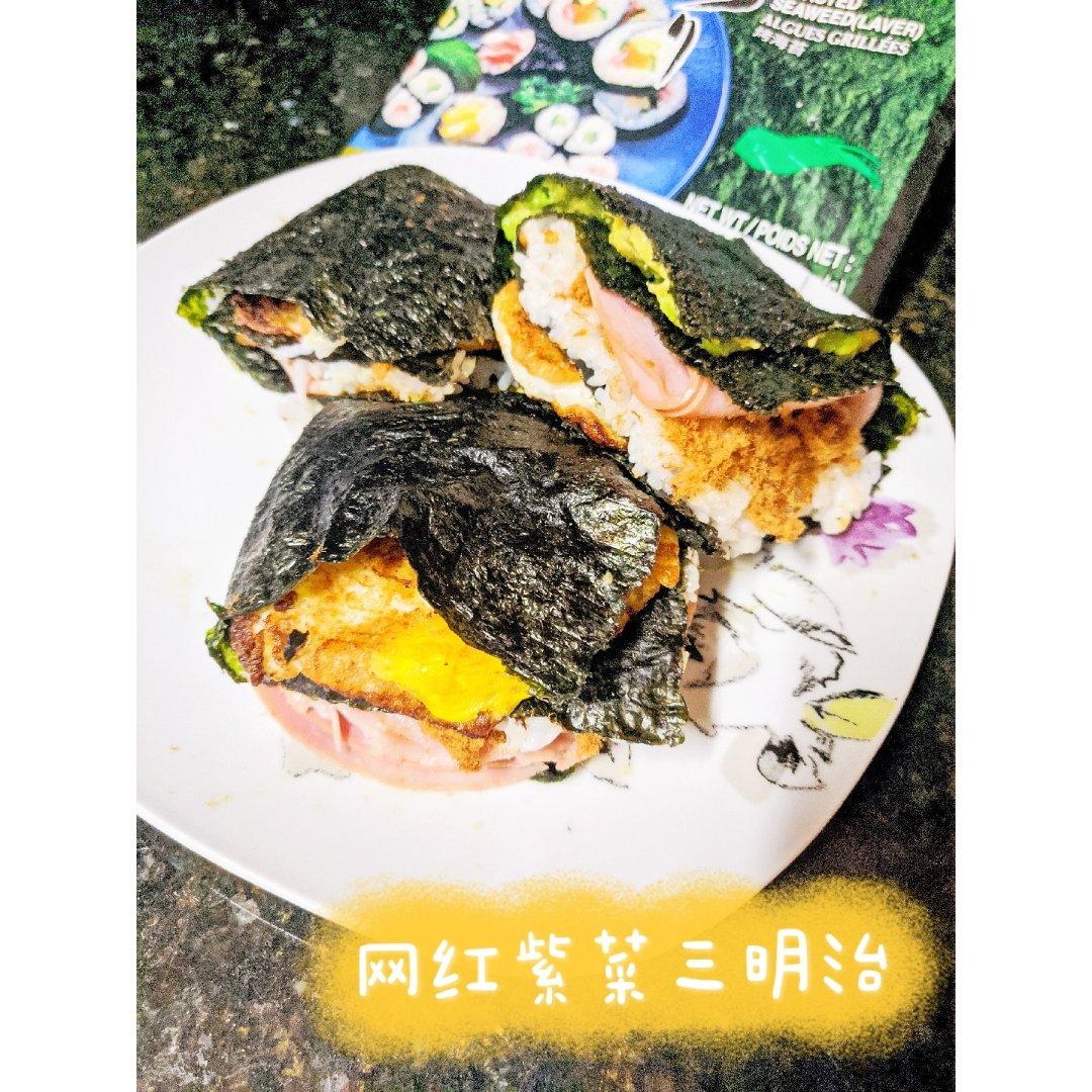 网红紫菜三明治初尝试⑸...