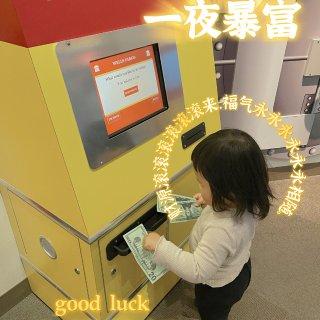 【Vegas遛娃好去处】儿童科技艺术博物...
