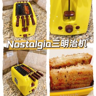 grilled cheese自由 Nos...