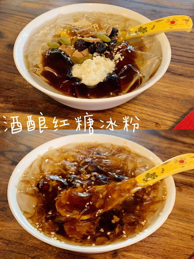 美食|Pepper twins双椒...