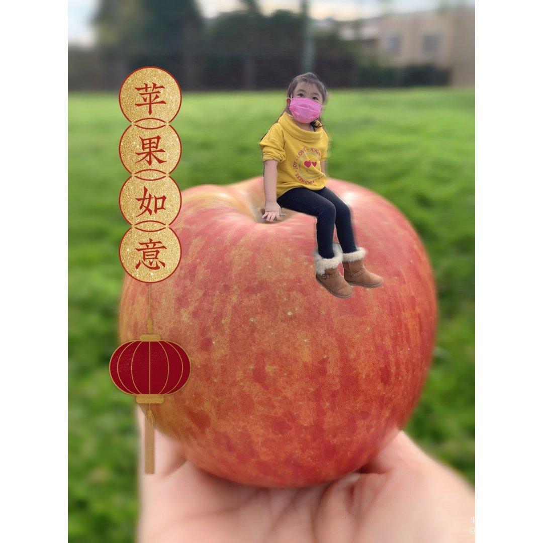 苹果如意|一个苹果搞大片🎬