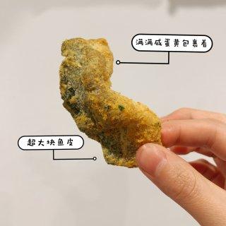 发掘到最好吃的咸蛋黄零食-追剧必备💃🏻...