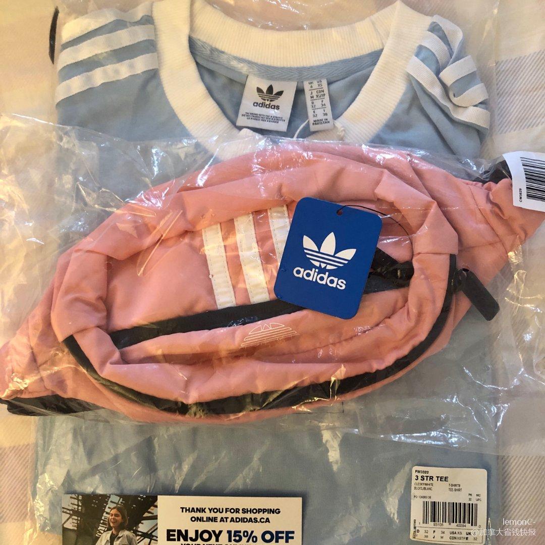 母亲节活动送的pink小腰包💖