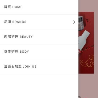 Peach&Coco购物平台|CBD初体...