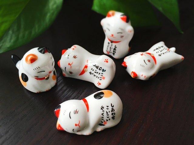 陶瓷筷架(1)——招财猫