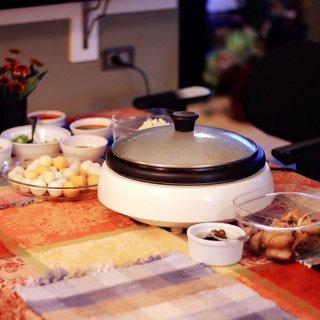Aroma housewares