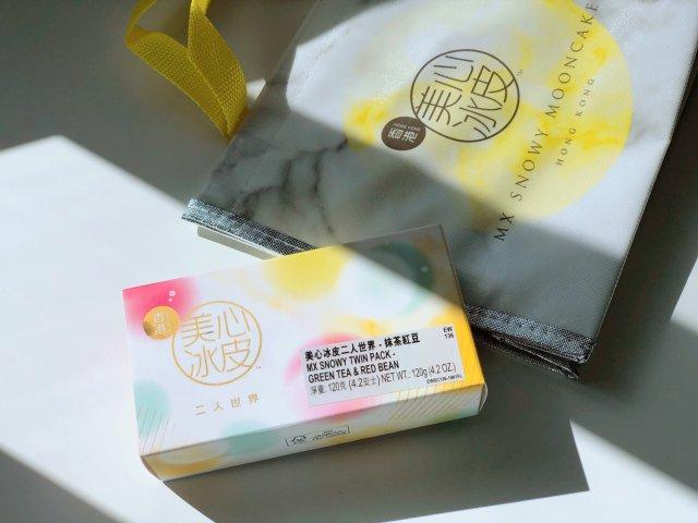 中秋月饼🥮第二波~