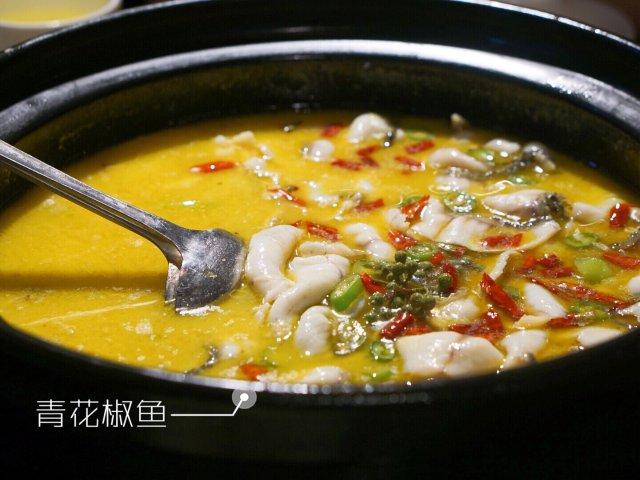 美食点评,鲜嫩的青花椒鱼来一锅