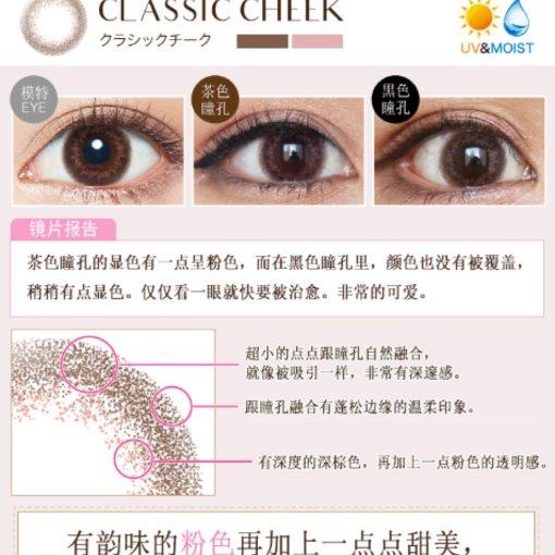 新色美瞳测评 推荐给想要更甜美的你!