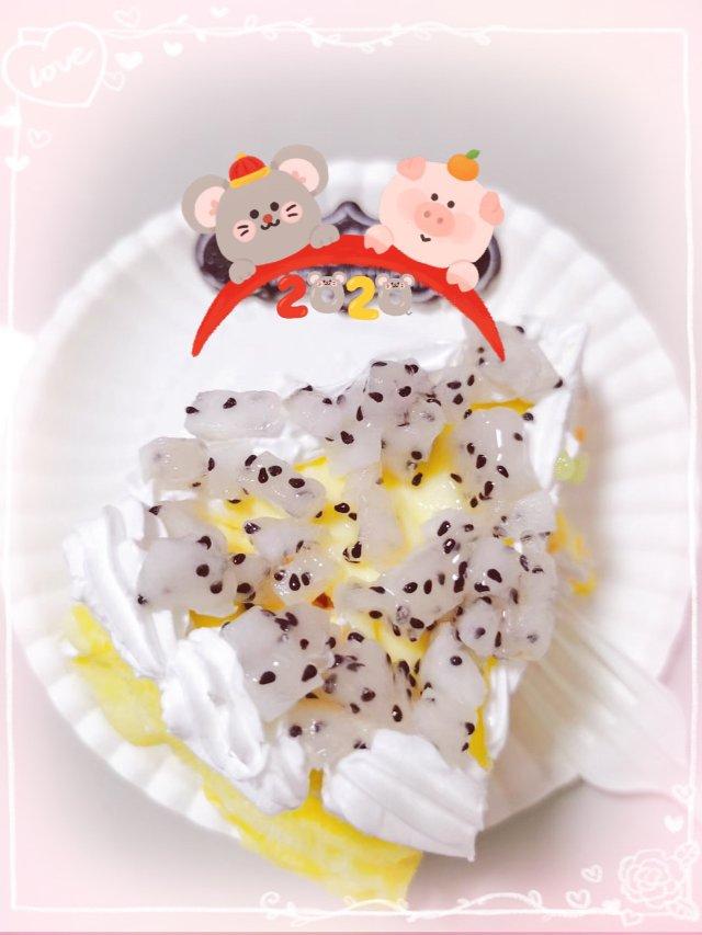 水果蛋糕!