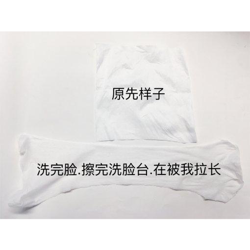 【Winner 棉柔巾】柔软无屑·遇水不破