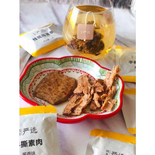 【微众测】网易严选零食大礼包开箱