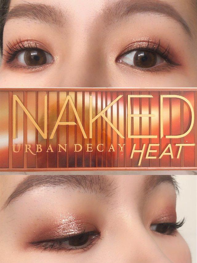 Naked Heat 秋冬首选眼影...