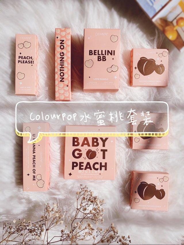 彩妆|众测预告 Colourpop...