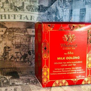 Whittard,超爱的牛奶乌龙