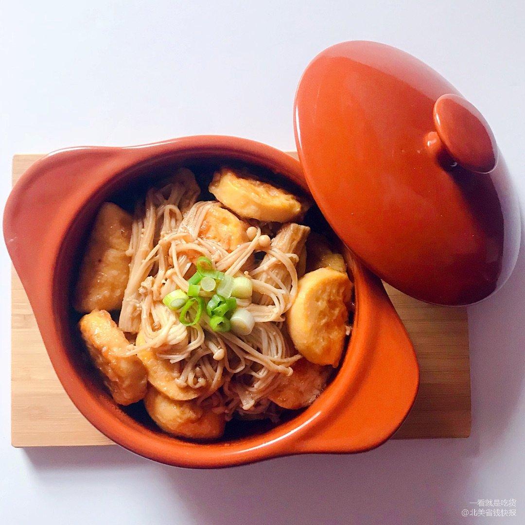 🌟豆腐金针菇煲🌟<br /> 最近...