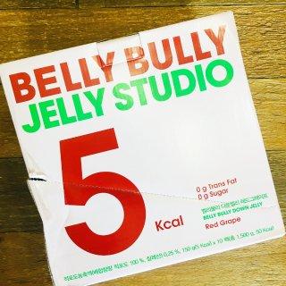 零食界的巅峰|Belly Bully减脂果冻