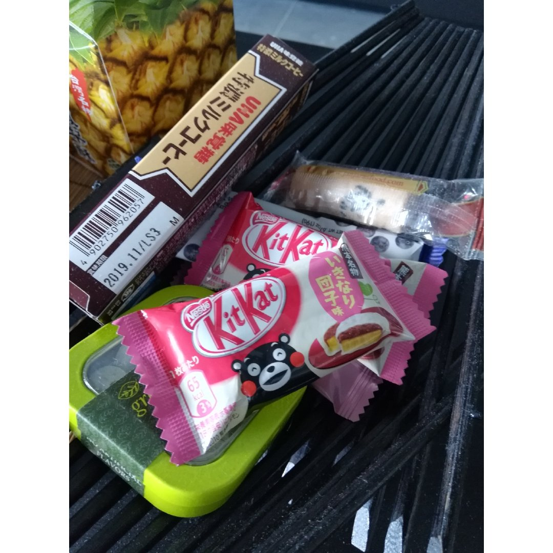 KitKat 又出新口味啦