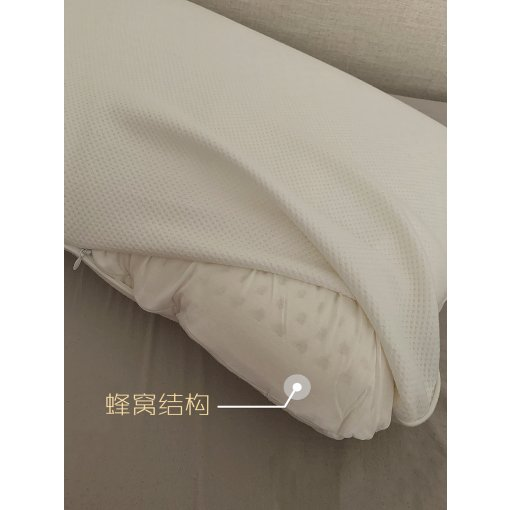 严选好物 || 一起睡个美容觉,原来枕头也可以这么Q弹