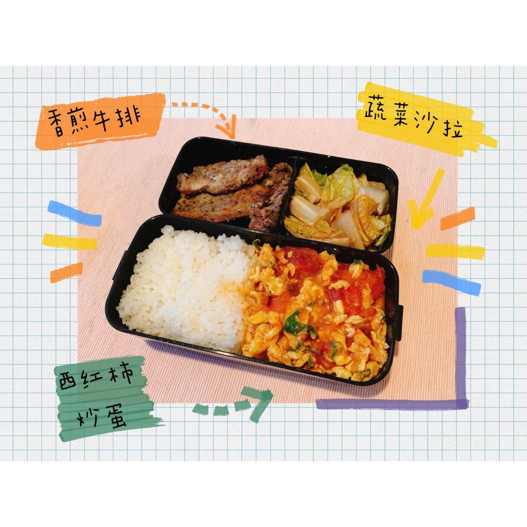 健身打卡第三天 | 香煎牛排+蔬菜...