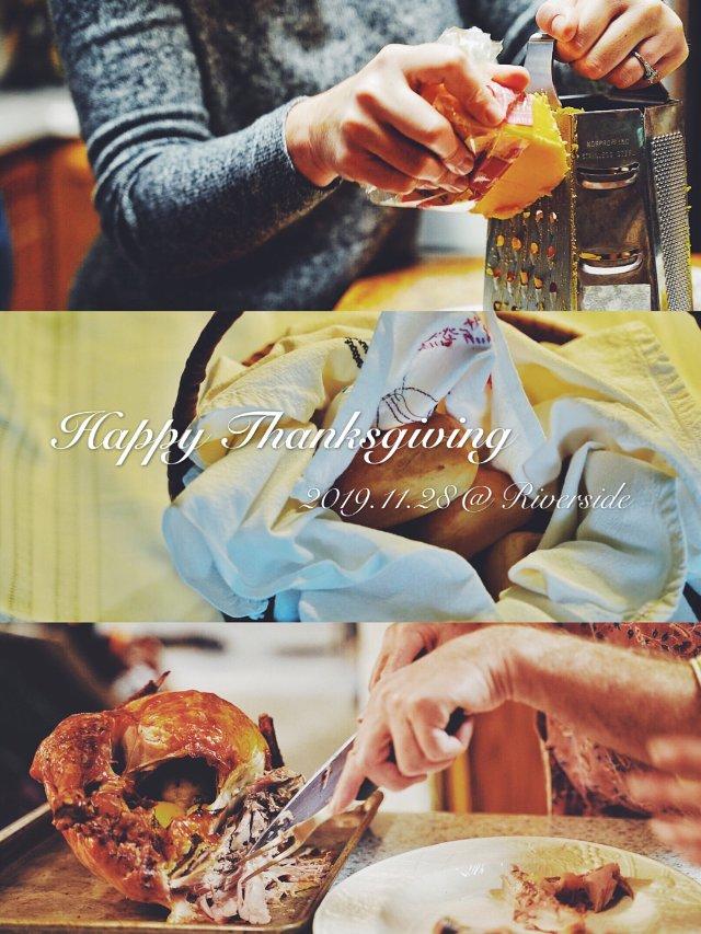 感恩节大餐你们都吃的啥呀?