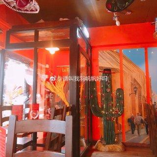 利物浦探店|装修别致的墨西哥餐厅 La ...